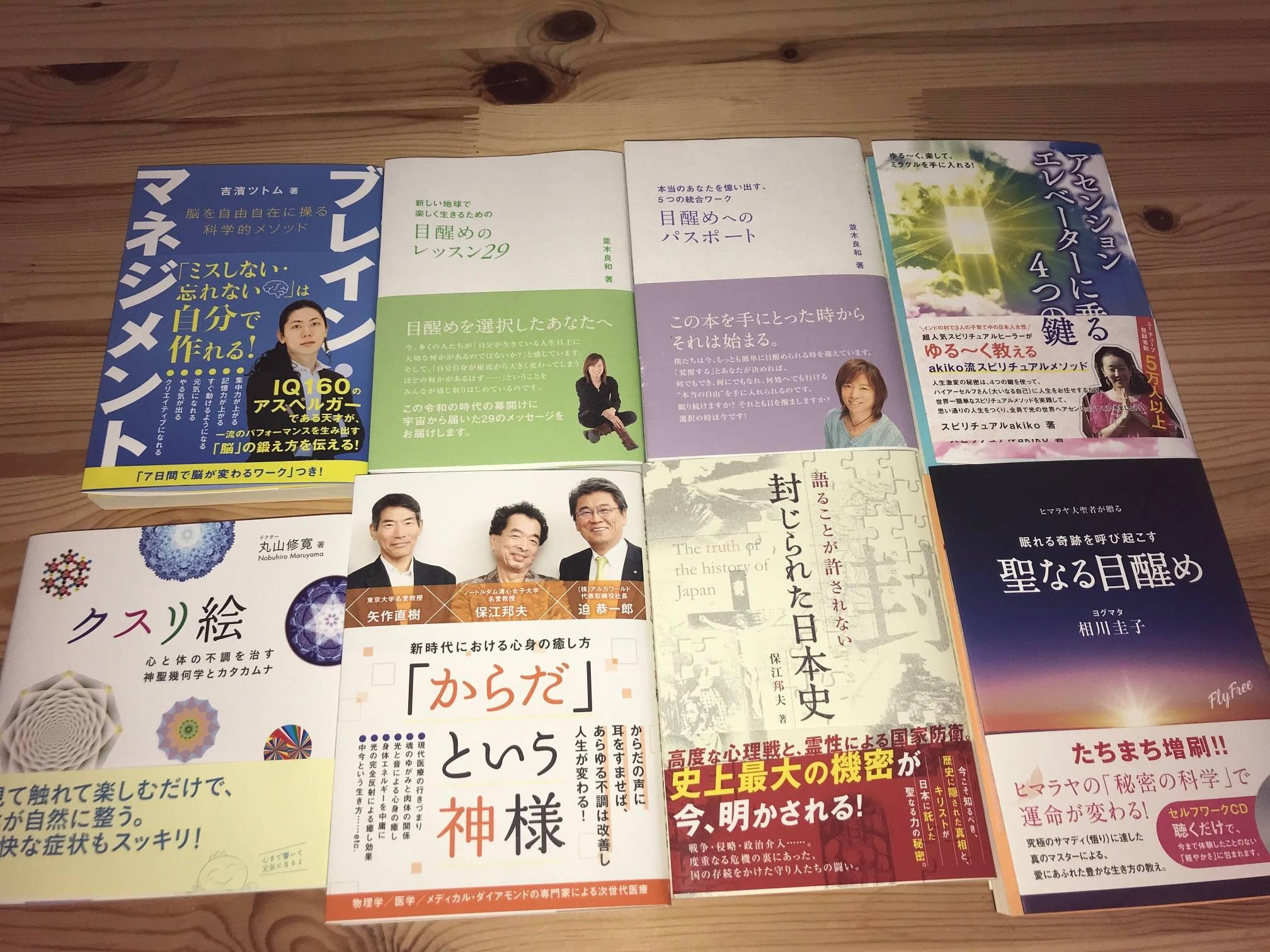 (株)ビオ・マガジン
