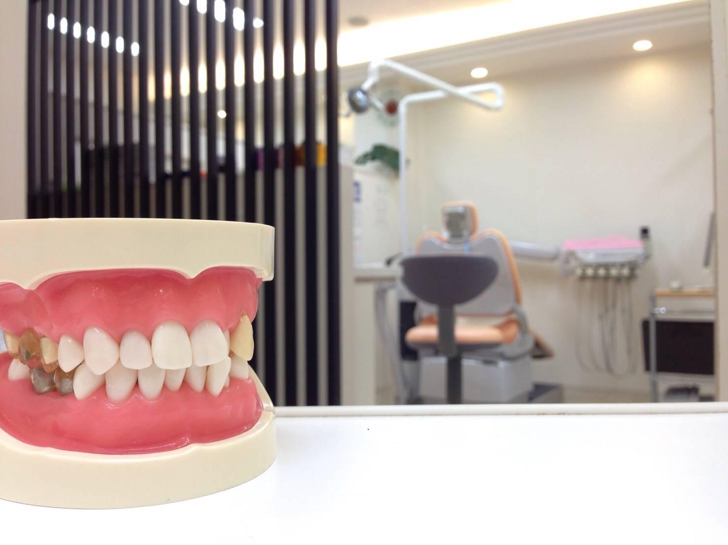 ようこう歯科
