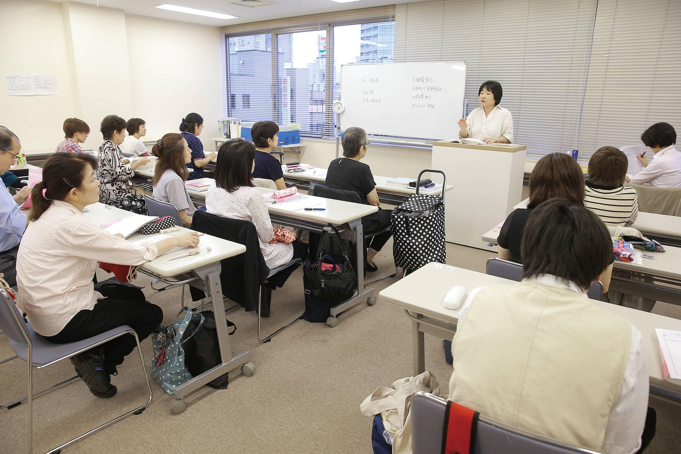 株式会社日本教育クリエイト(三幸福祉カレッジ静岡校)