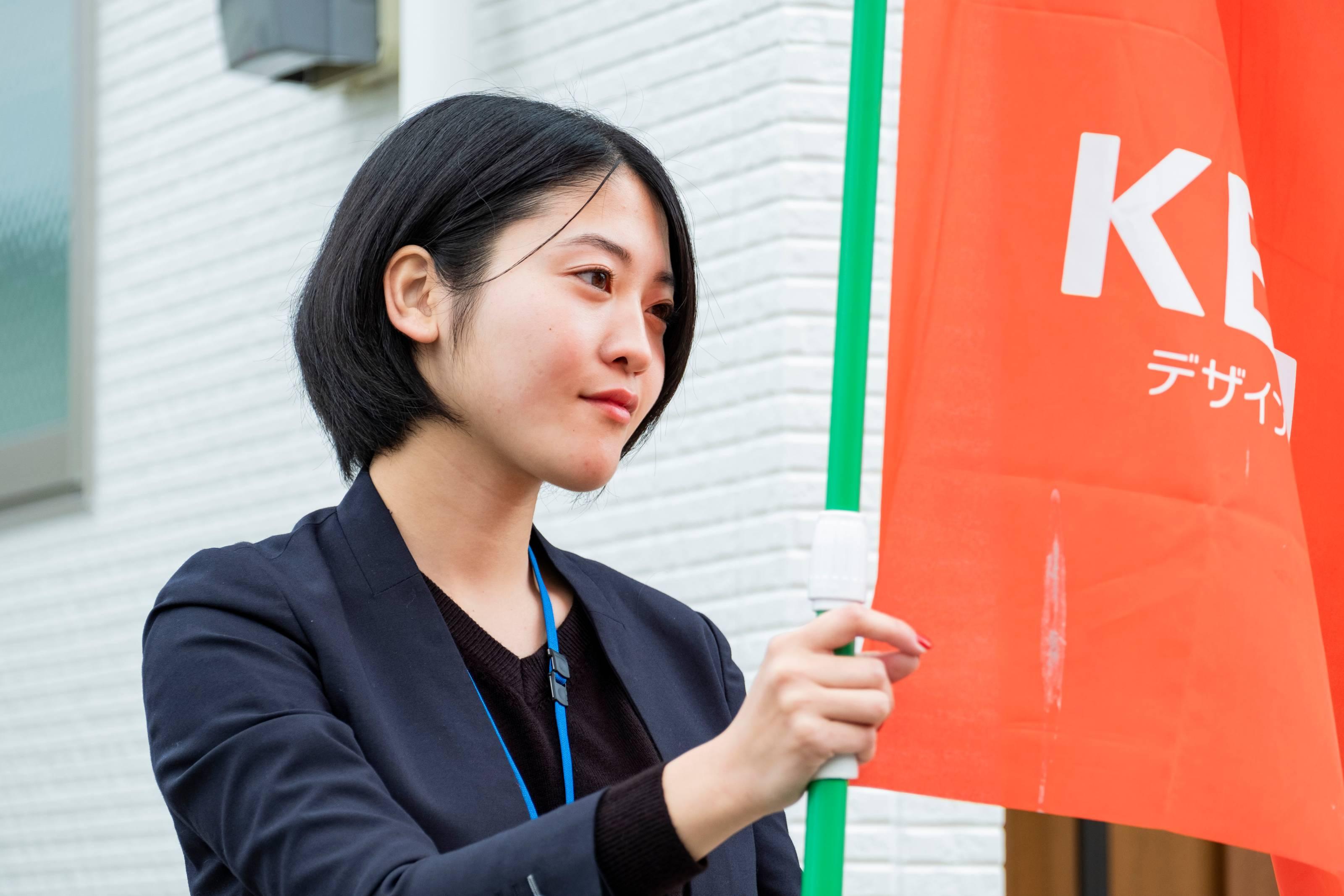 ケイアイスター不動産株式会社|東証一部上場・働きがいのある会社選出