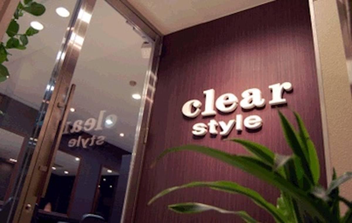 有限会社clear-style