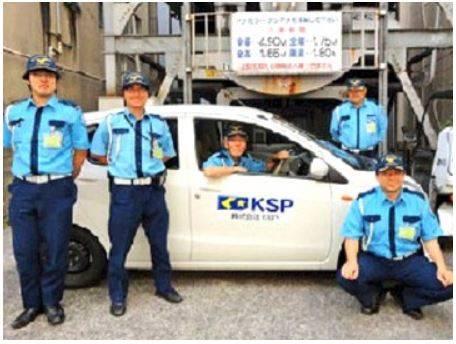 株式会社KSP機械警備事業部