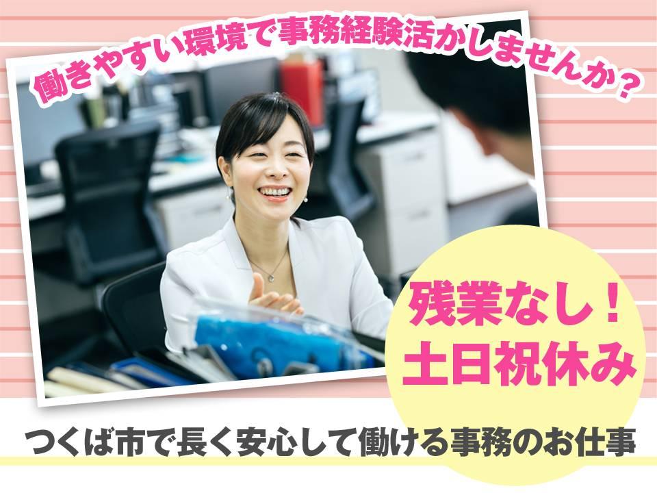 東京 海上 日動 キャリア サービス