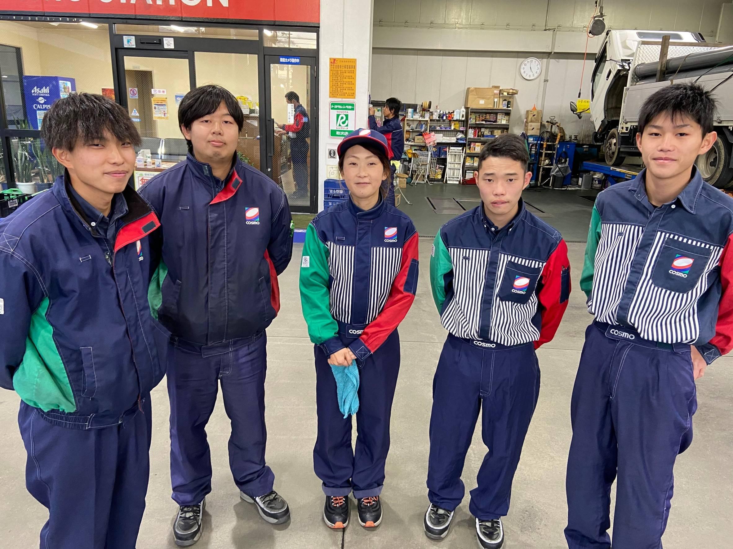 コスモ石油 奥田産業(株)