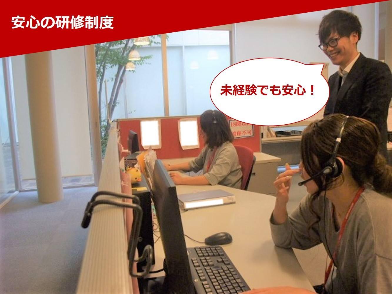 JPツーウェイコンタクト株式会社  鳥取プロスペリティセンター