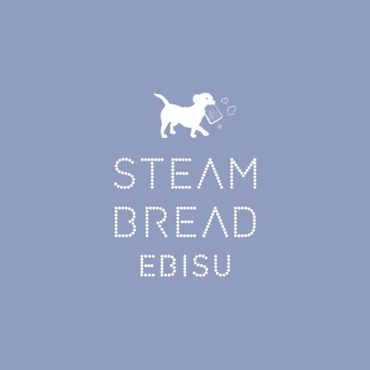 STEAM BREAD EBISU|スチームブレッド