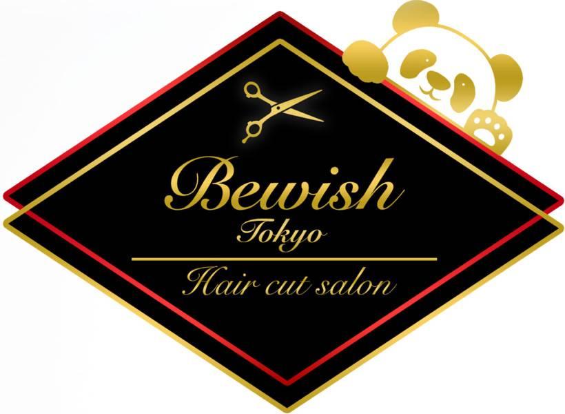 Be-wish 京都吉祥院店