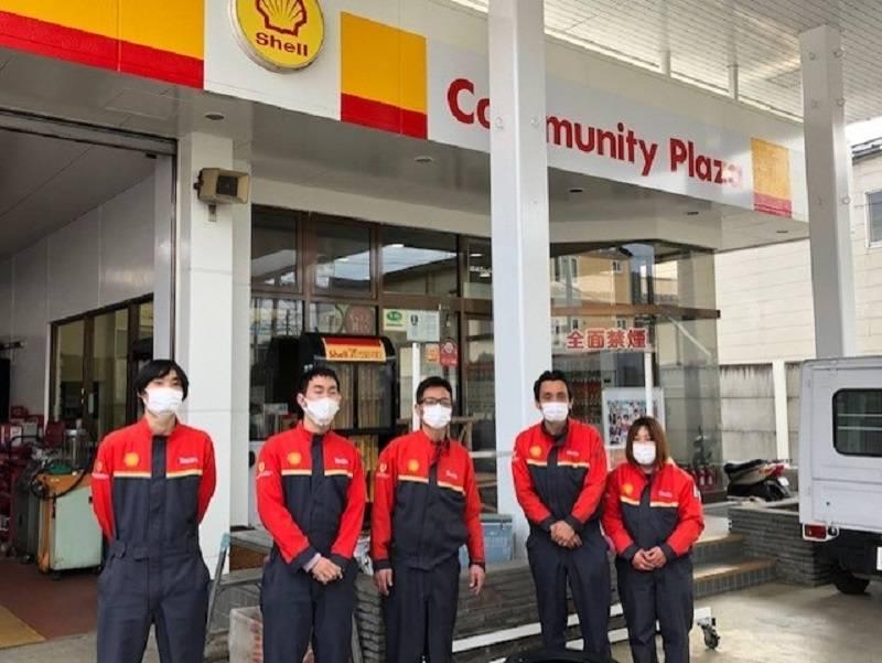 昭和シェル 大久保原SS/松本シェル石油株式会社