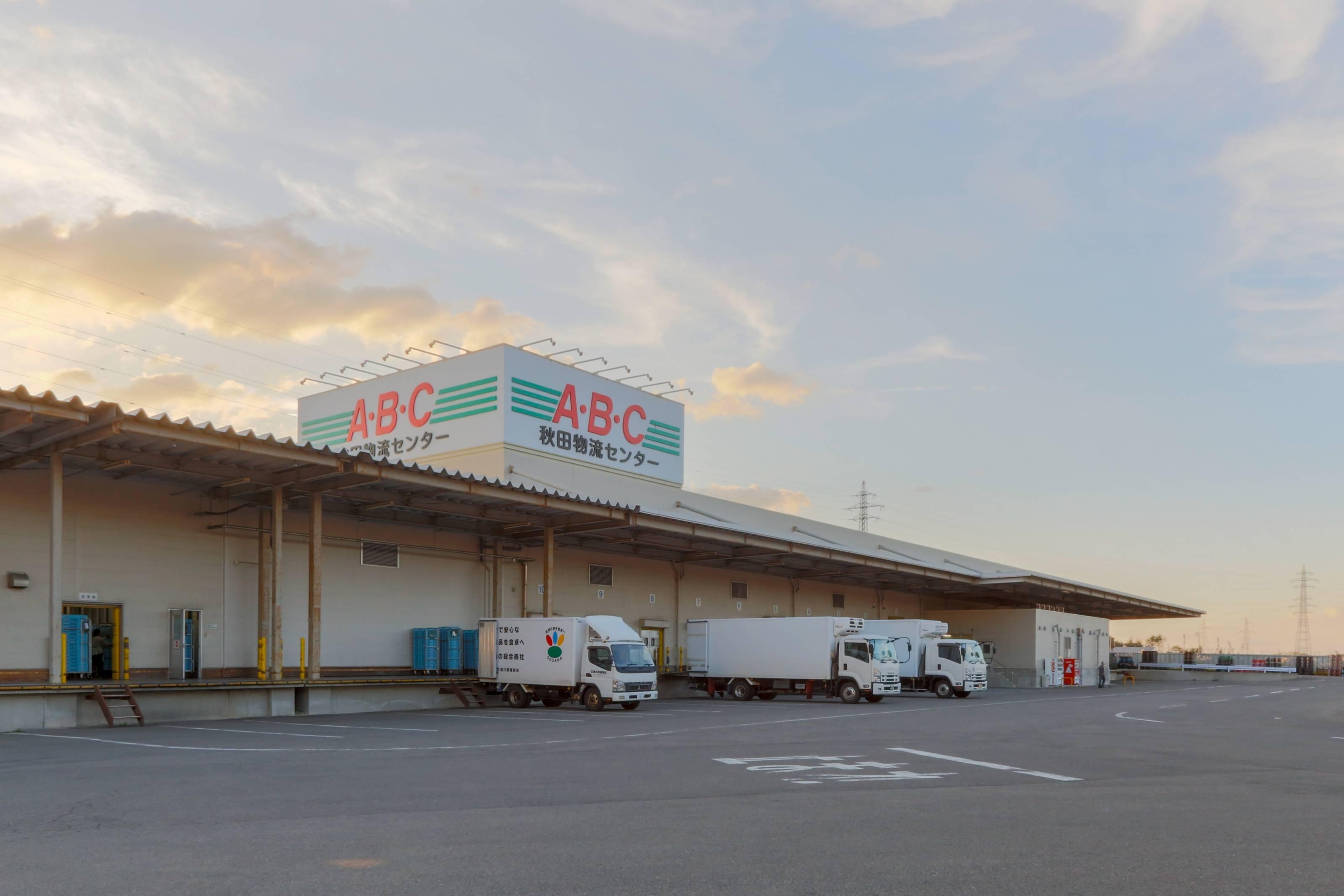秋田物流センター
