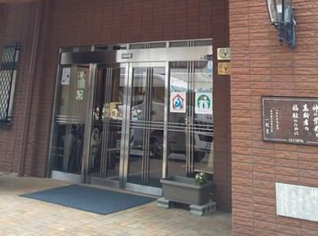 社会福祉法人光朔会 オリンピア居宅介護支援事業所